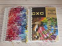 Карта цветов мулине CXC