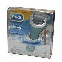 Электрическая роликовая пилка Pedi Velvet net foot, фото 1