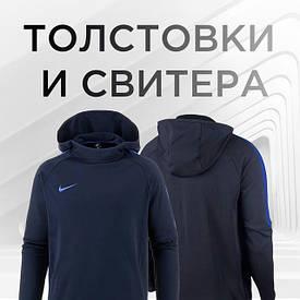 3e953adc Мужская спортивная одежда, купить брендовую спортивную одежду для ...