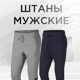 c1d35880 Мужская спортивная одежда, купить брендовую спортивную одежду для мужчин в  интернет-магазине 7DreamSport - недорого в Украине, цена оптом и в розницу:  ...