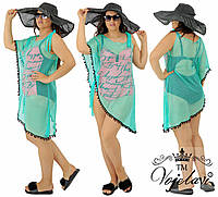 Пляжная накидка,туника баталсетка + тесьма шарики (цвета в ассортименте)