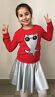 Детский костюм для девочки Совушка (батник+ юбка)  122-140 см, фото 1
