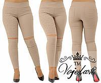 Лосины женские джинсы стрейч-джинс + стразы + жемчуг зажат крабиком.