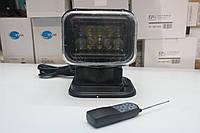 Светодиодная фара дальнего света c пультом дистанционного управления Digital
