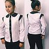 Блузка детская длинный рукав с отделкой в горошек 122-146см.