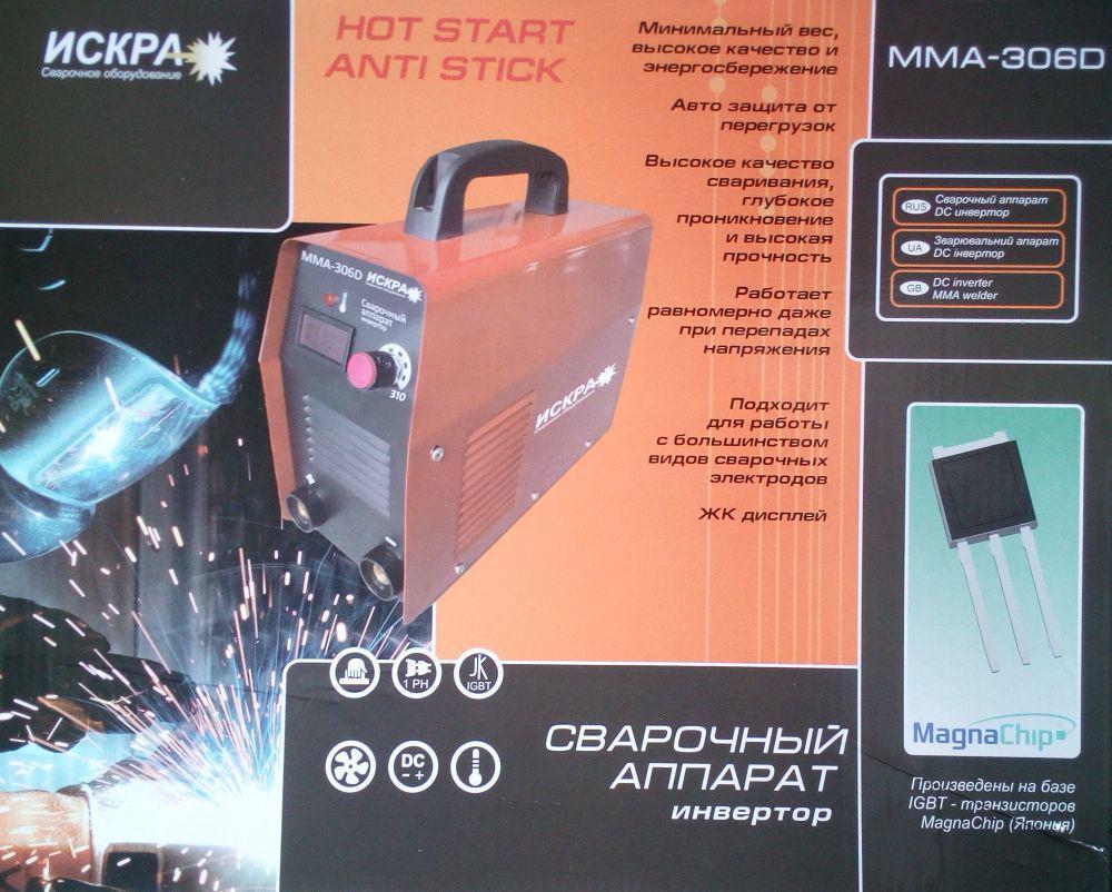 Сварочный инвертор Искра Mma-306d