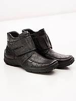 Ботинки для мальчика Tunel, фото 1