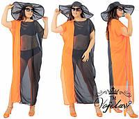 Пляжное платье, туника гипюр кружочки 48-50 рр. черный с оранжевым, фото 1