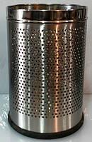 Корзина нержавеющая перфорированная для мусора V 7000 мл;H 310 мм (шт)