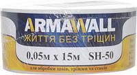Стеклохолст для стыков ArmaWall AW0515 50 г/кв.м 10 м T50601234