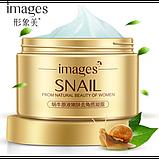 Антивозрастной набор для лица Images Snail с экстрактом слизи улитки и гиалуроновой кислотой  , фото 2