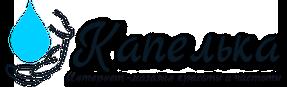 Семантическое ядро, контент - Капелька, Киев 1