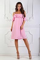 Платье летнее 42-46р розовый.светло розовый