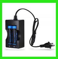 Зарядное устройство для двух аккумуляторов 18650