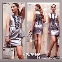 Клубное платье пд149, фото 1