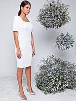 Платье женское Айленд белое из объемного мягкого трикотажа плотно облегающее по фигуре