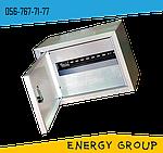 Ящики e.mbox