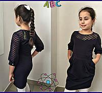 Платье детское с карманами 122-128р, фото 1