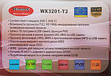 Цифровий тюнер ресивер Wimpex Wx3201-t2, фото 2