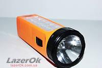 Лампа-фонарь YAJIA 1168TP - Качество!!!, фото 1