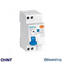 Автоматический выключатель дифференциального тока на DIN-рейку NBH8LE (электронный) АВДТ NBH8LE-40 1P+N 16А - 30mA CHINT (ЧИНТ)
