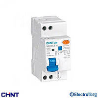 Автоматический выключатель дифференциального тока на DIN-рейку NBH8LE (электронный) АВДТ NBH8LE-40 1P+N 25А - 30mA CHINT (ЧИНТ)