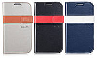 Чехол для Samsung Galaxy S4 i9500 - Gissar Essential