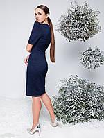 Платье женское Айленд темно-синее из объемного мягкого трикотажа плотно облегающее по фигуре