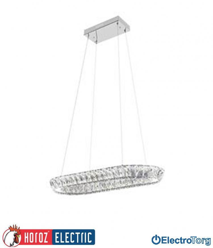 "Люстра ""NEBULA"" LED 40W Horoz Electric (Хороз Электрик)"