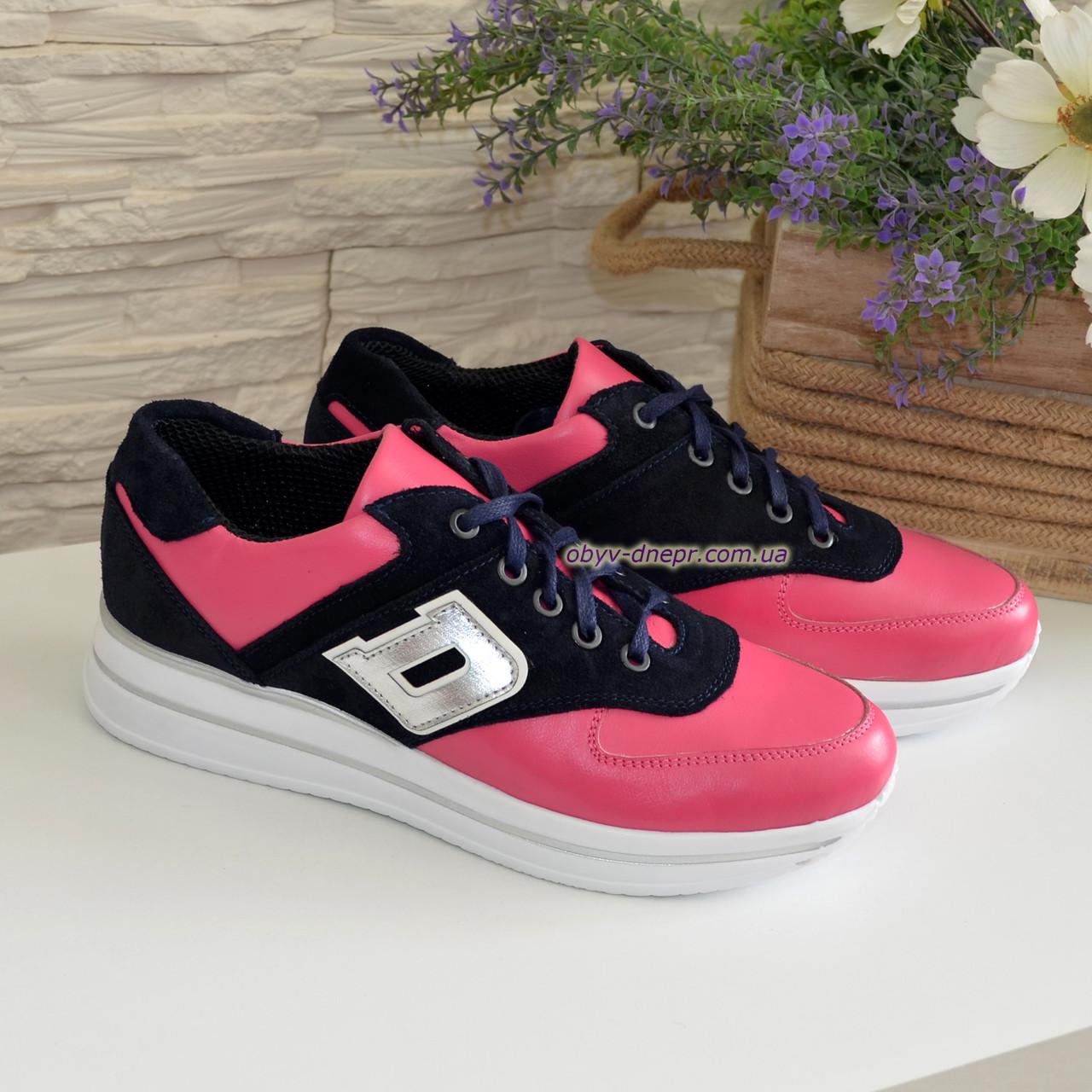 Кроссовки женские кожаные на шнуровке, цвет розовый/синий