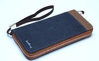 Мужской кошелек BAELLERRY Vintage Zipper портмоне на молнии с ремешком Синий (SUN1582), фото 1
