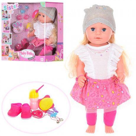 """Кукла """"Sister"""" (аналог Baby Born Старшая Сестра) арт. 001А"""