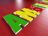 Рекламные буквы из прозрачного акрила + цветная пленка, H=50мм (Материал : Акрил прозрачный 3 мм;  Нанесение пленки: Золотая или серебряная пленка  ;)
