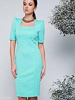 Платье женское Айленд мятное из объемного мягкого трикотажа плотно облегающее по фигуре