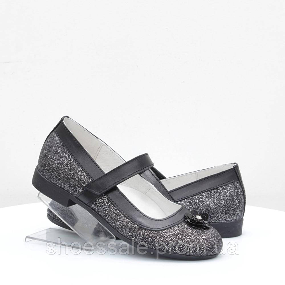 Детские туфли Alexandro (50889)