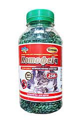 Котофеич зерно зеленое 250 гр(банка) от крыс и мышей, оригинал