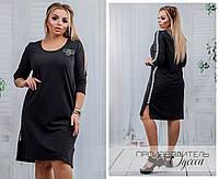 bbb6975e941c30c Черное платье больших размеров от 44 до 54 с лампасами арт 6451-218