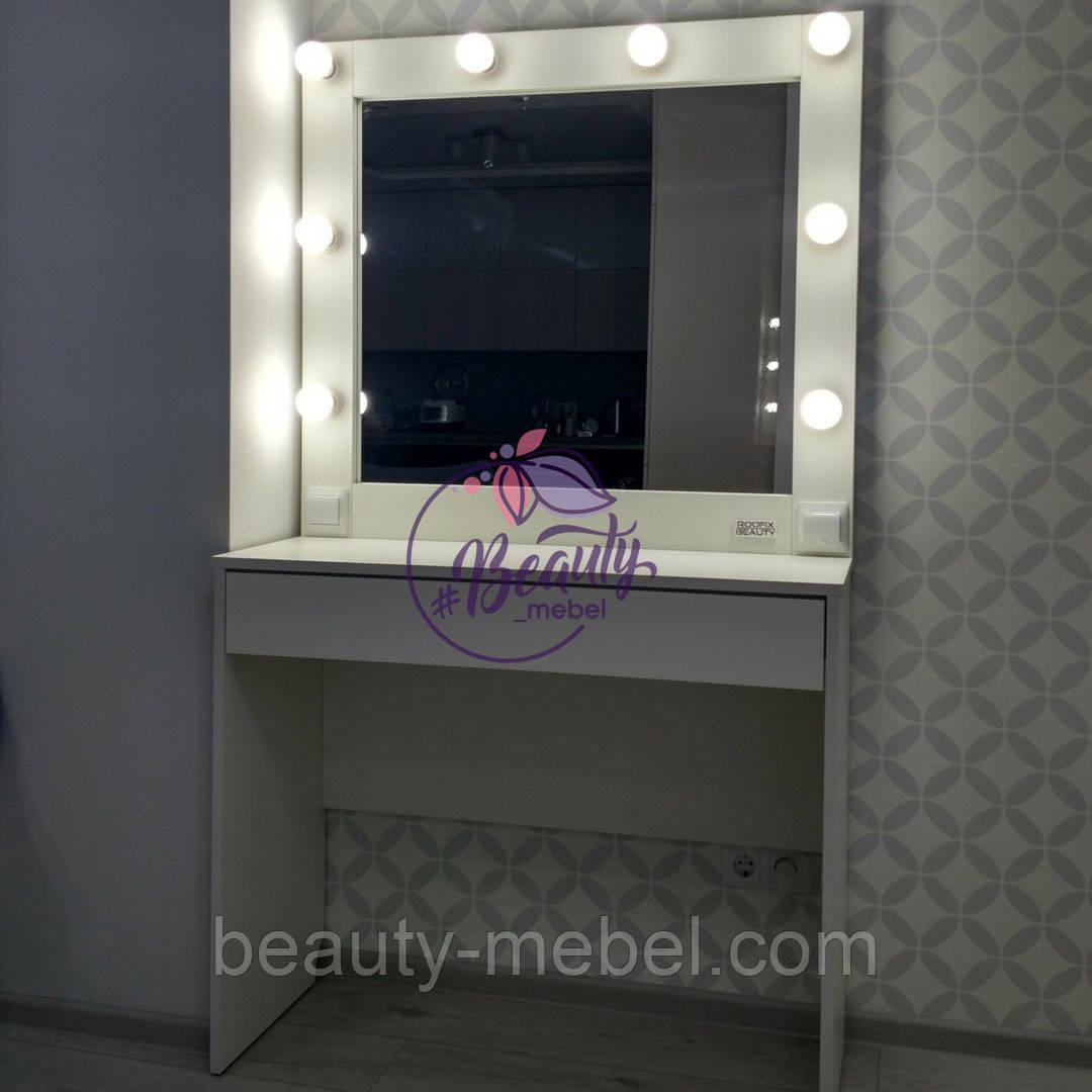 Гримерный столик с широким отделением под столешницей, стол для макияжа с зеркалом