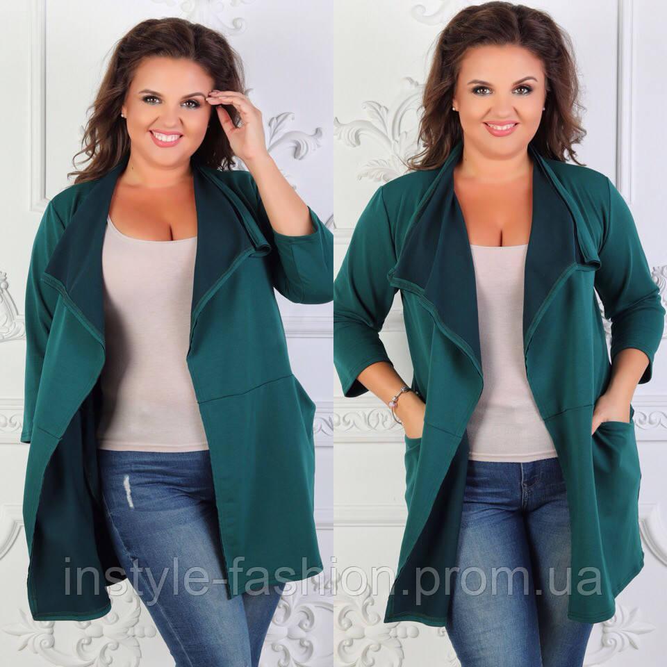 Кардиган женский с карманами ткань турецкая двух нитка до 58 размера цвет зеленый