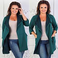 Кардиган женский с карманами ткань турецкая двух нитка до 58 размера цвет зеленый, фото 1