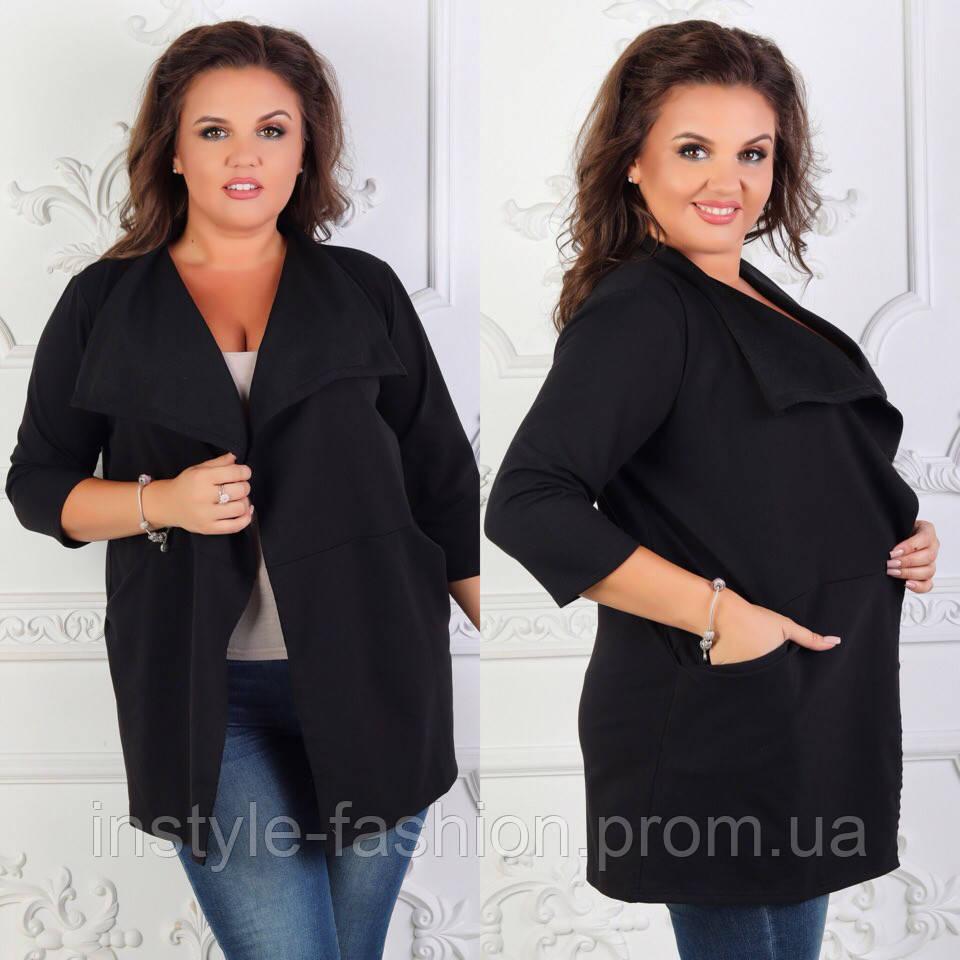 Кардиган женский с карманами ткань турецкая двух нитка до 58 размера цвет черный