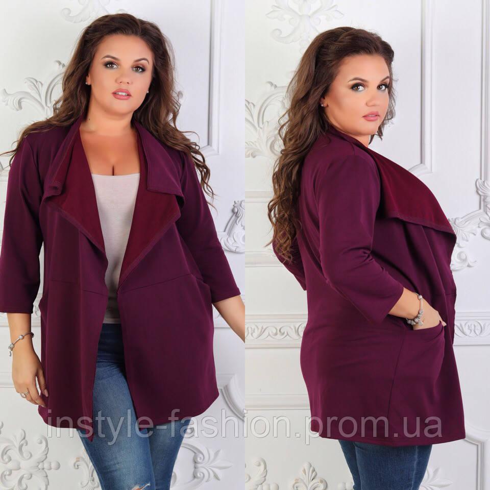Кардиган женский с карманами ткань турецкая двух нитка до 58 размера цвет бордовый