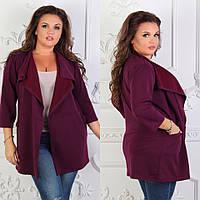 Кардиган женский с карманами ткань турецкая двух нитка до 58 размера цвет бордовый, фото 1