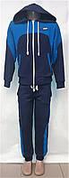 Спортивные костюмы для школы. Для мальчиков., фото 1