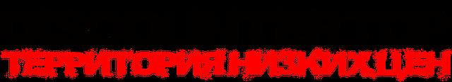 Discounter.top - дропшиппинг, оптовые цены, 10000 позиций женской одежды