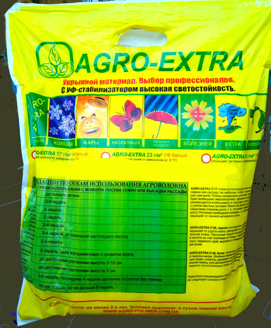 Агроволокно белое в упаковке 30г/м2  -  3.20м/10м.