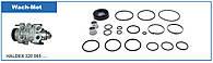 Ремкомплект тормозного крана 320060111 / 320065