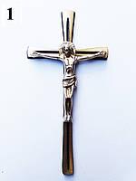 Латунный крест с распятием h=170 мм