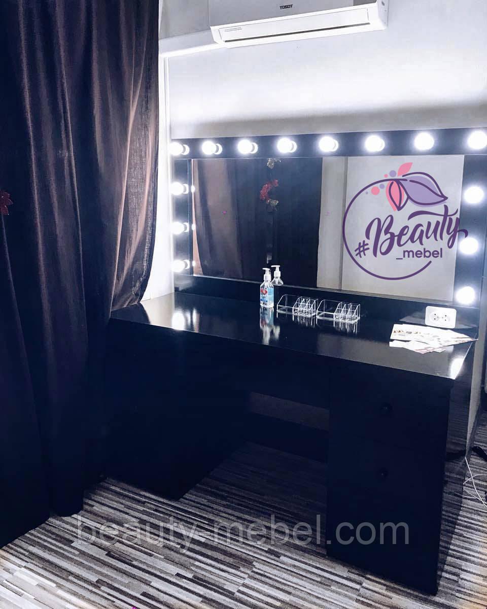 Широкий гримерный стол с зеркалом и лампами, стол для макияжа с большим зеркалом
