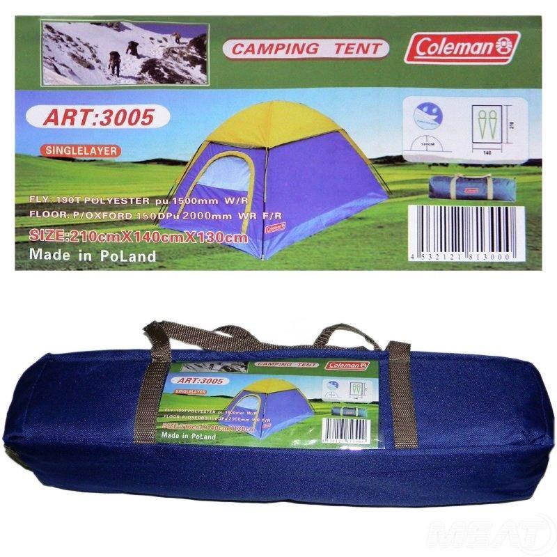 Палатка туристическая двухместная однослойная Coleman 3005
